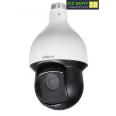 2.0Megapixel FULLHD tīkla PTZ Dome Camera , 20x zoom
